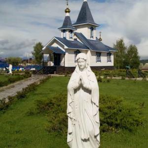 Скульптура из мрамора: Богородица