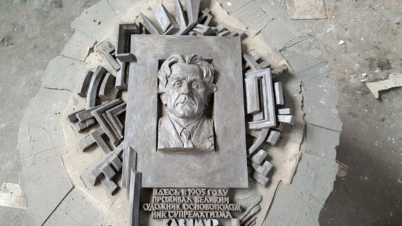 Бронзовая скульптура: Мемориальная доска