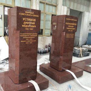 Надгробный памятник: Колонна