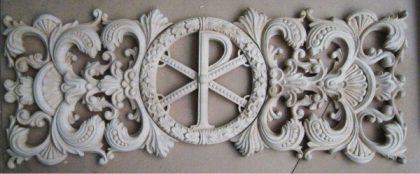 Деревянная резьба: Оформление киота для икон