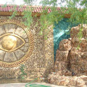 Барельеф из бетона Всевидящее око