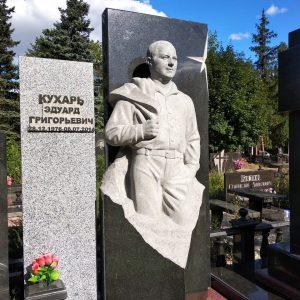 Надгробный памятник: Силуэт в камне