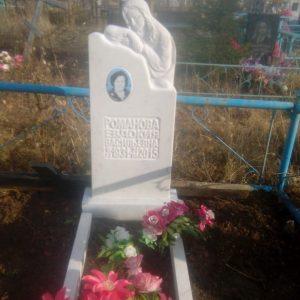 Надгробный памятник из мрамора: Скорбящая женщина