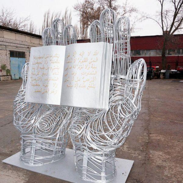 Скульптура из проволоки: Арабская вязь