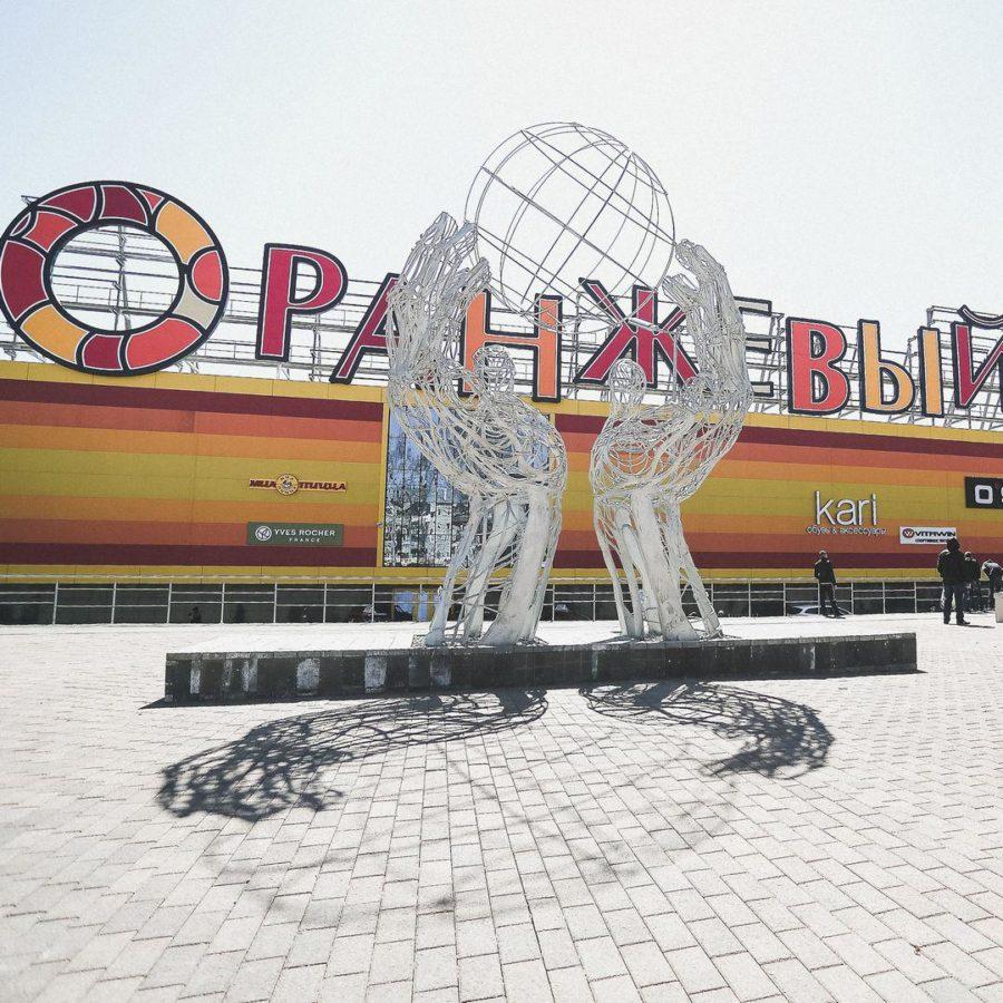 Скульптура из проволоки: Мир в наших руках