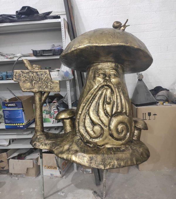 Скульптура из пенопласта и стеклопластика: Белый гриб