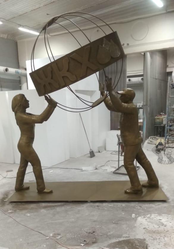 """Скульптура из искусственного камня: Скульптура """"ЖКХ Работники"""""""