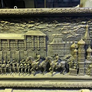 Скульптура из бронзы: Горельеф Парад Победы