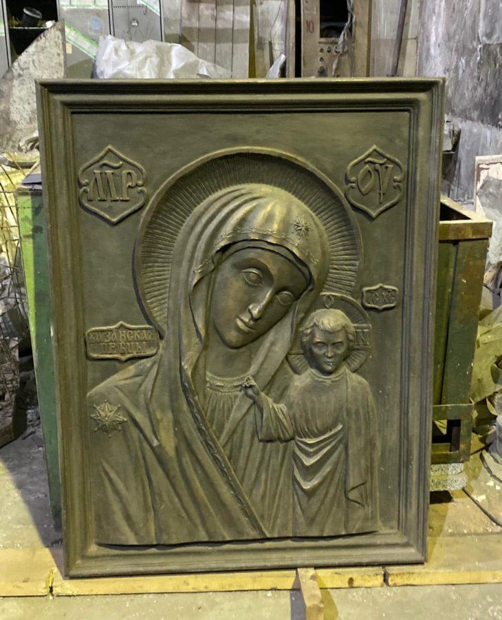 Икона из бронзы: Богородица с младенцем