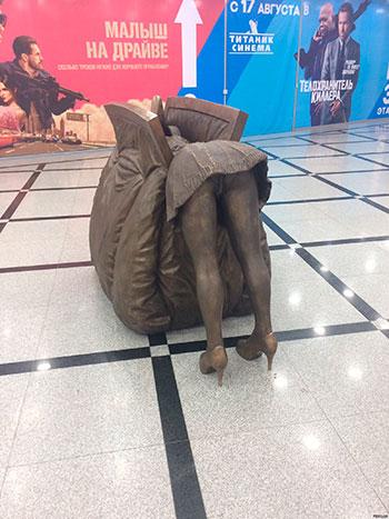 Статуи сумочек