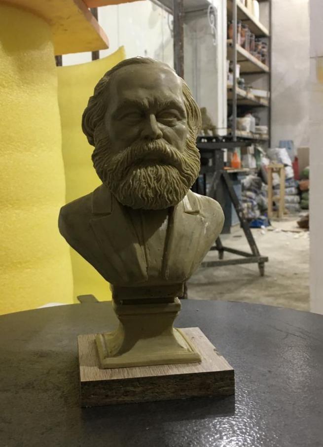 Бюст на заказ: Карл Маркс.