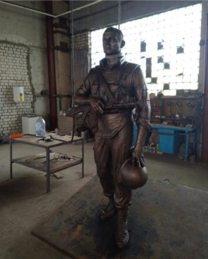 Бронзовая скульптура: Памятник Афганцу