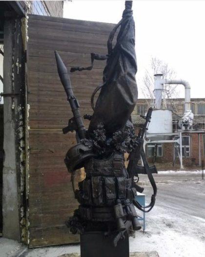 Бронзовая скульптура: Памятник военным победам и русскому оружию