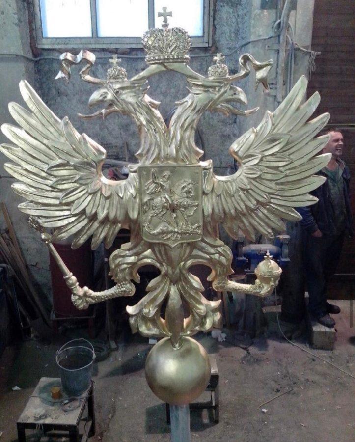 Бронзовая скульптура: Герб России