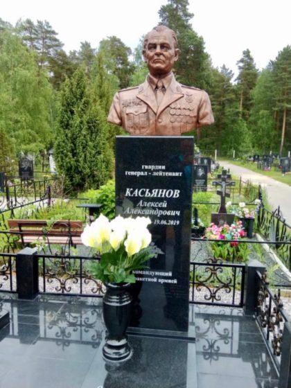 Бюст на заказ: Генерал-лейтенант Касьянов А.А.