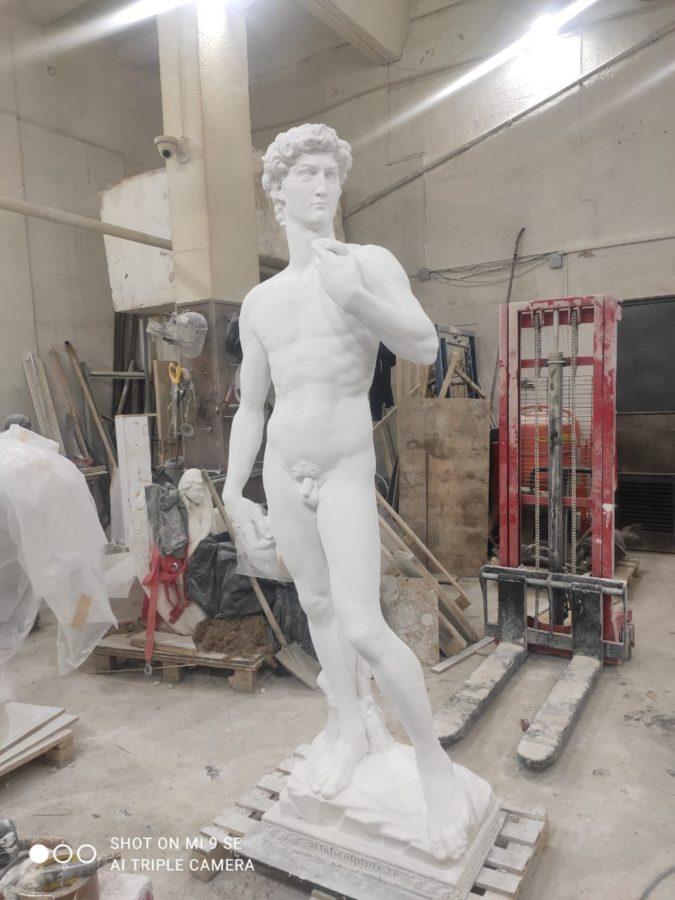 Скульптура: ДавидМикеланджело